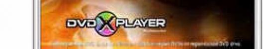 DVD X Player