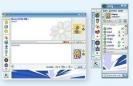 Náhled k programu ICQ