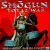 Náhled k programu Shogun Total War patch