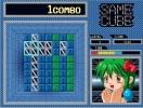 Náhled k programu Same Cube